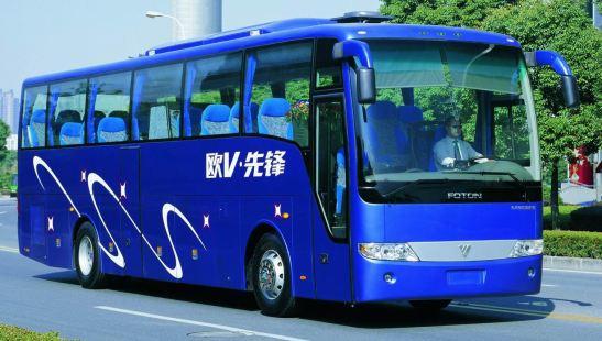 ônibus Foton